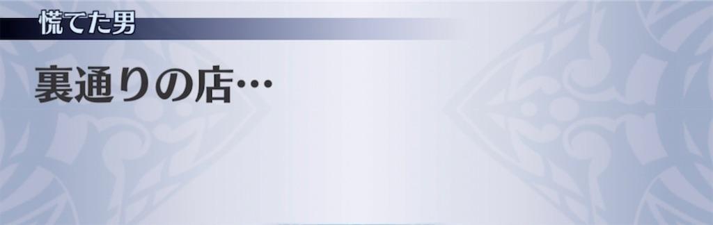 f:id:seisyuu:20210626203431j:plain