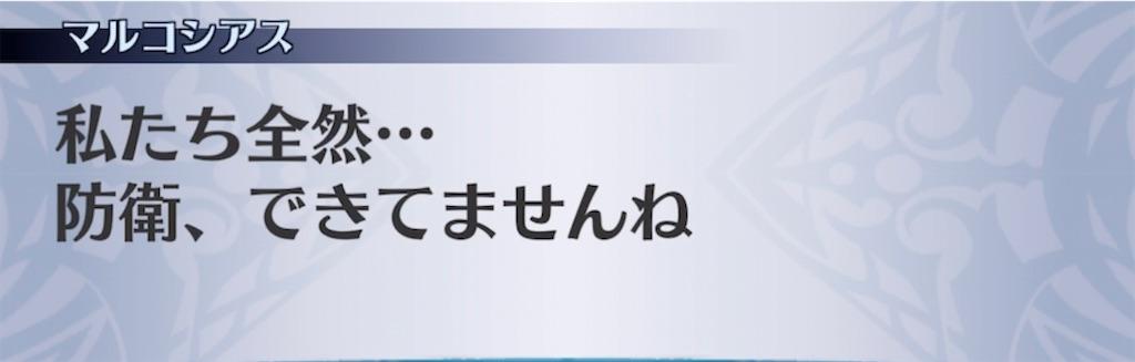 f:id:seisyuu:20210626203604j:plain