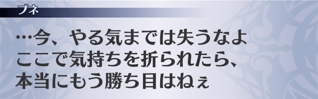 f:id:seisyuu:20210626203607j:plain