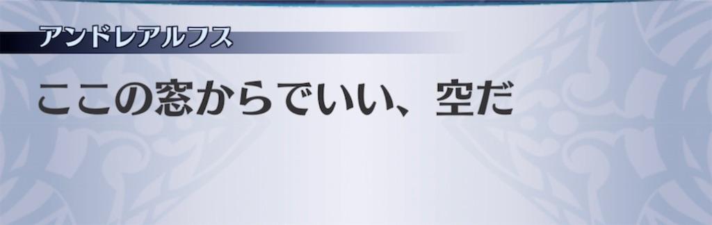 f:id:seisyuu:20210626203718j:plain