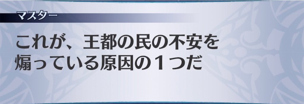 f:id:seisyuu:20210626203836j:plain