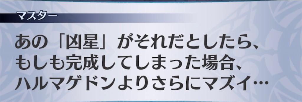 f:id:seisyuu:20210626203849j:plain