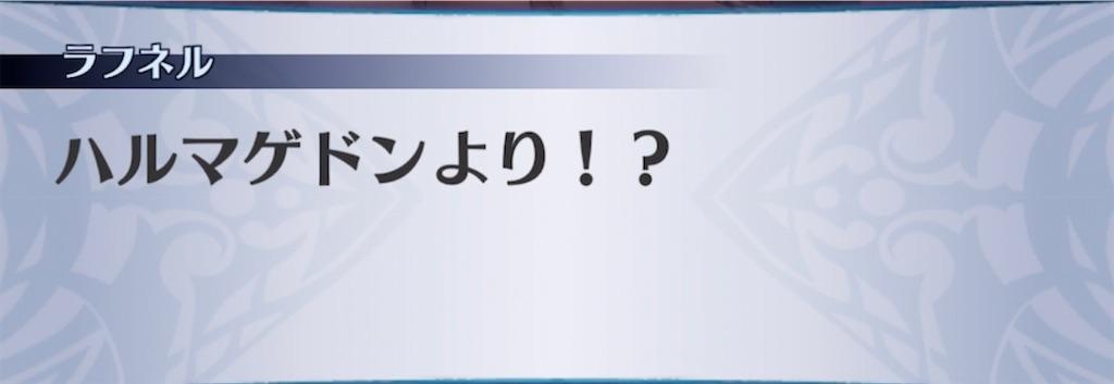 f:id:seisyuu:20210626204021j:plain