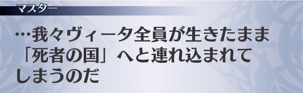 f:id:seisyuu:20210626204030j:plain