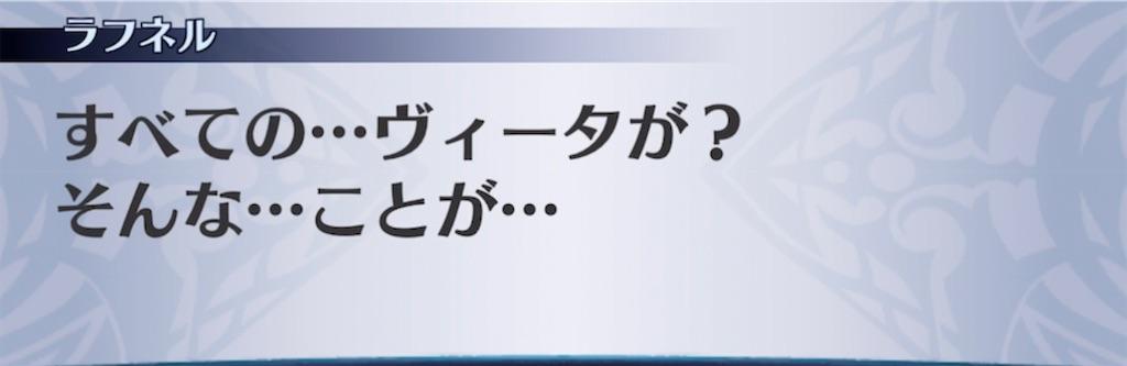 f:id:seisyuu:20210626204034j:plain