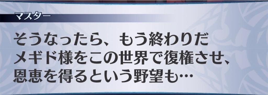 f:id:seisyuu:20210626204037j:plain