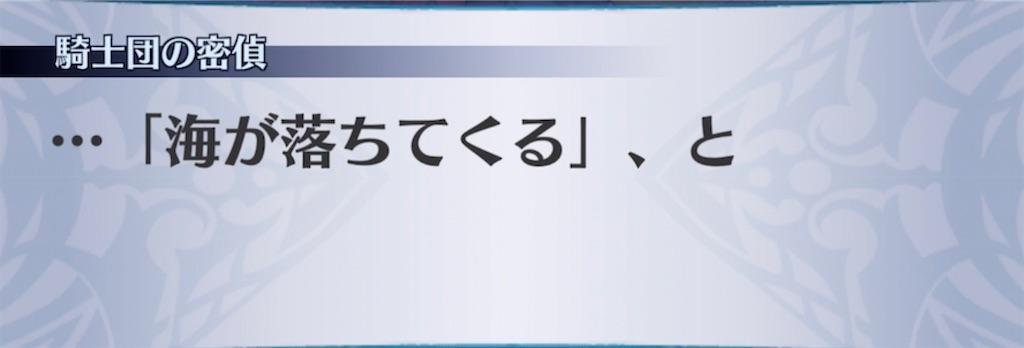 f:id:seisyuu:20210626204226j:plain