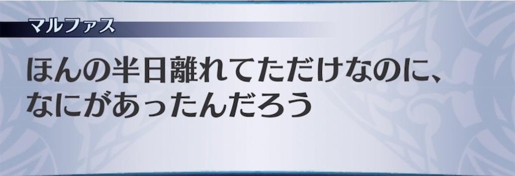 f:id:seisyuu:20210627193332j:plain