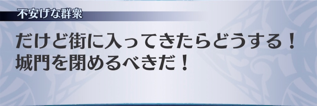 f:id:seisyuu:20210627193441j:plain