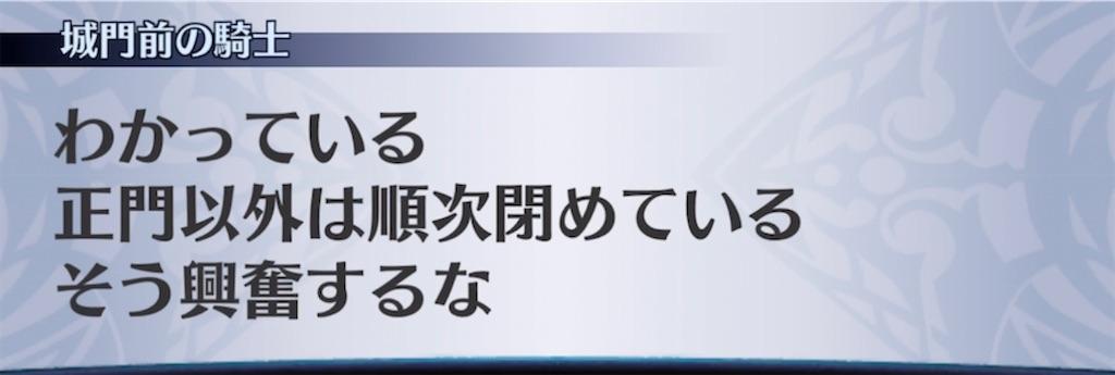 f:id:seisyuu:20210627193444j:plain