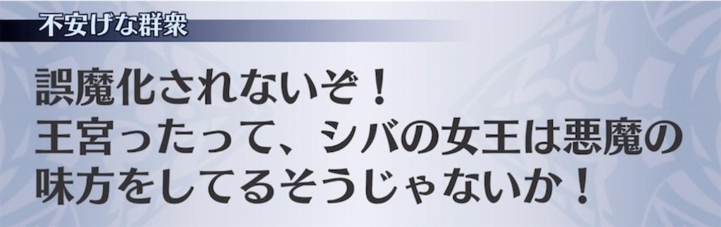 f:id:seisyuu:20210627193549j:plain