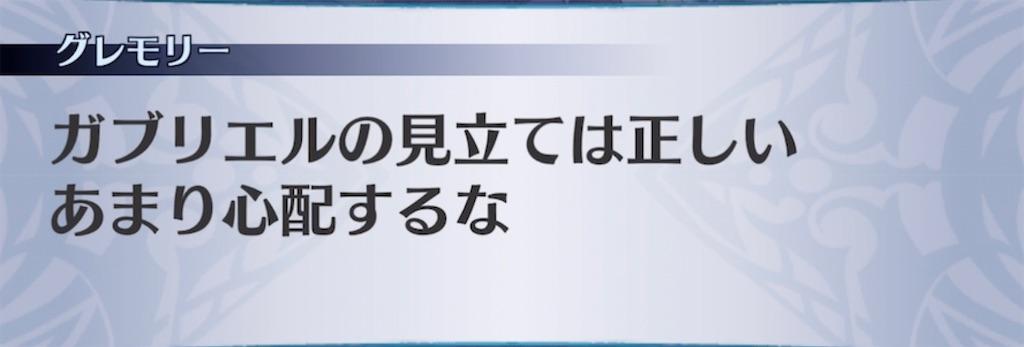 f:id:seisyuu:20210627201017j:plain