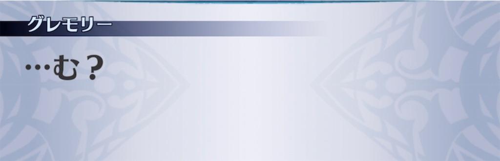 f:id:seisyuu:20210627201256j:plain