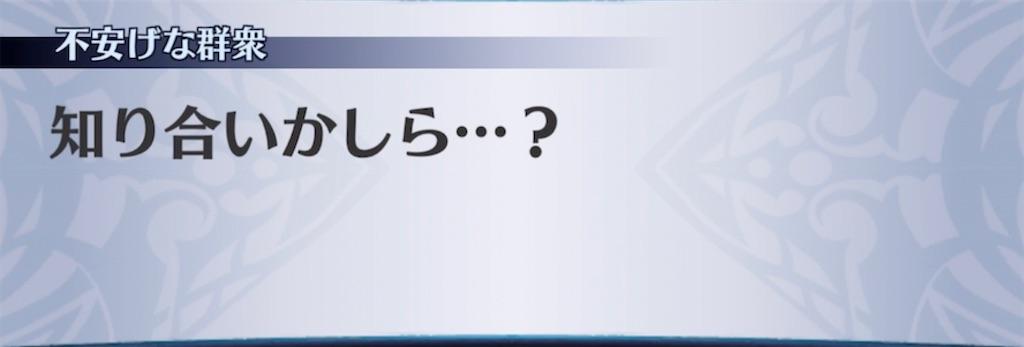 f:id:seisyuu:20210627201649j:plain