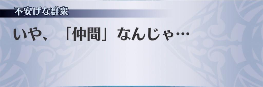 f:id:seisyuu:20210627201756j:plain