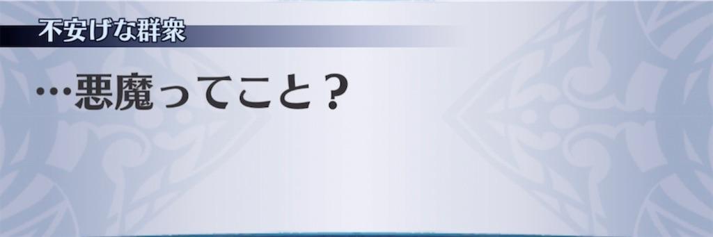 f:id:seisyuu:20210627201822j:plain