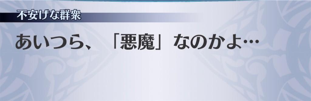 f:id:seisyuu:20210627201824j:plain