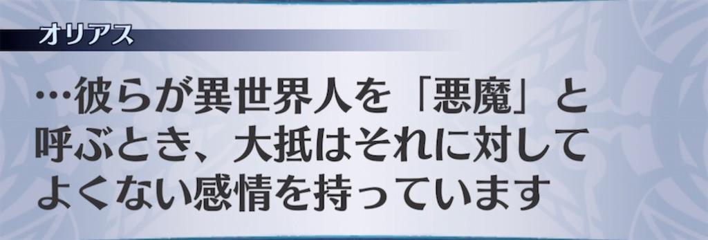 f:id:seisyuu:20210627201927j:plain