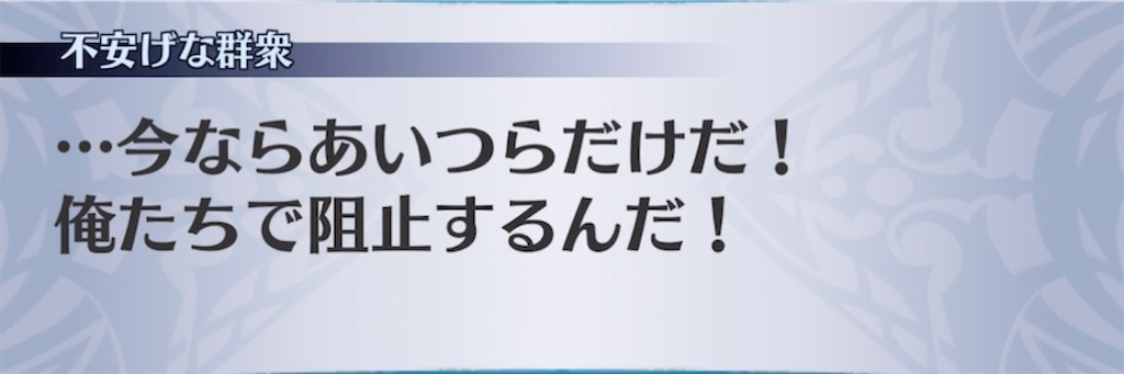 f:id:seisyuu:20210627202014j:plain