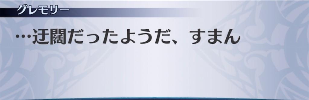 f:id:seisyuu:20210627202017j:plain