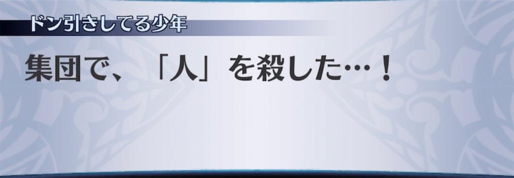 f:id:seisyuu:20210627202109j:plain