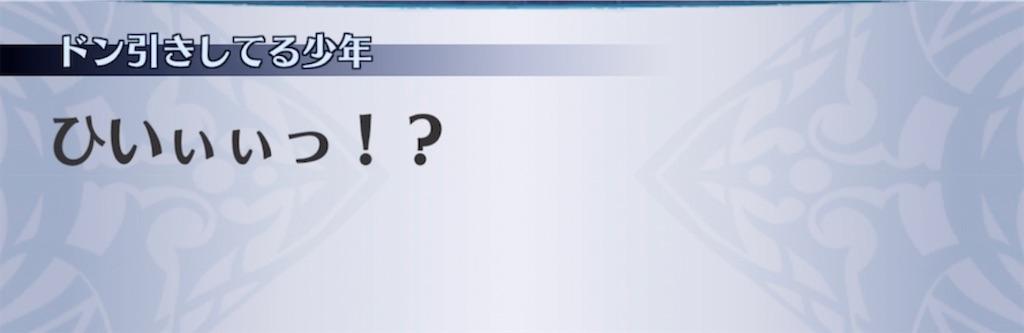 f:id:seisyuu:20210627202114j:plain