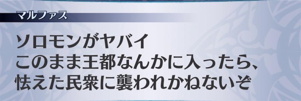 f:id:seisyuu:20210627202321j:plain