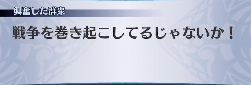 f:id:seisyuu:20210627202606j:plain