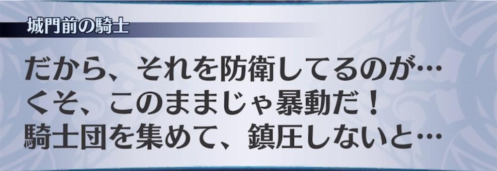 f:id:seisyuu:20210627202644j:plain