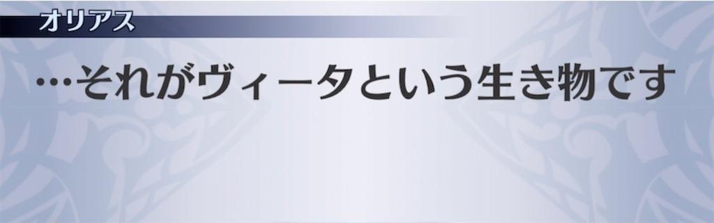 f:id:seisyuu:20210627202854j:plain