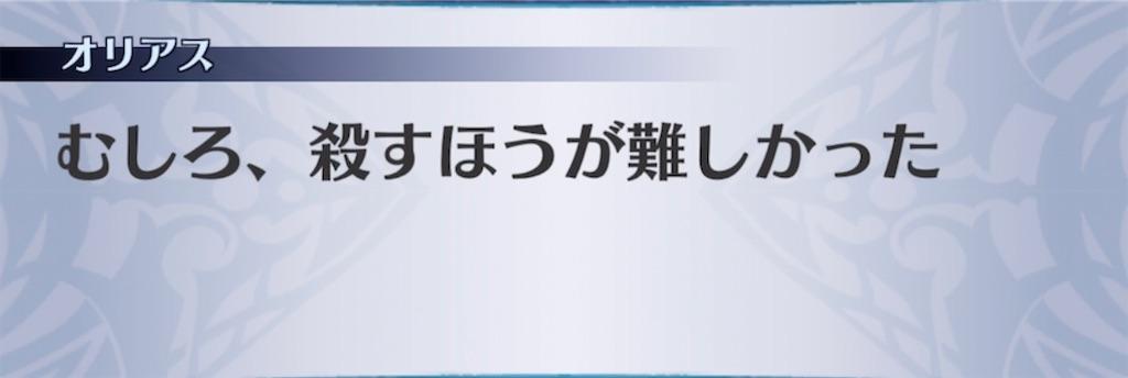 f:id:seisyuu:20210627202959j:plain