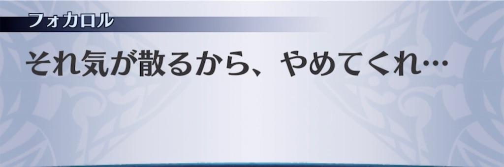 f:id:seisyuu:20210628194122j:plain