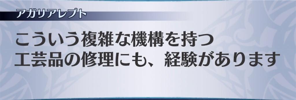 f:id:seisyuu:20210628194207j:plain