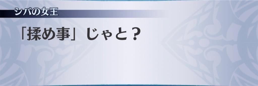 f:id:seisyuu:20210628194310j:plain
