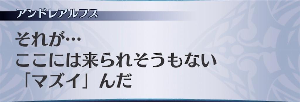 f:id:seisyuu:20210628194619j:plain