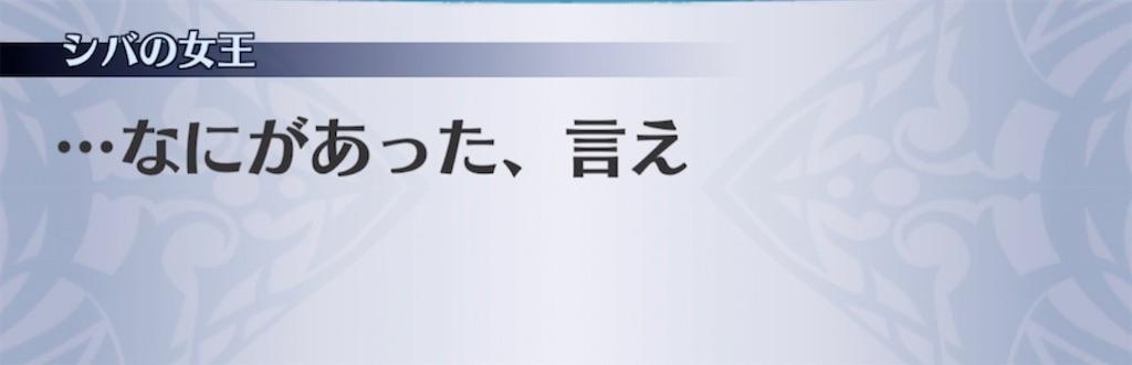 f:id:seisyuu:20210628194726j:plain