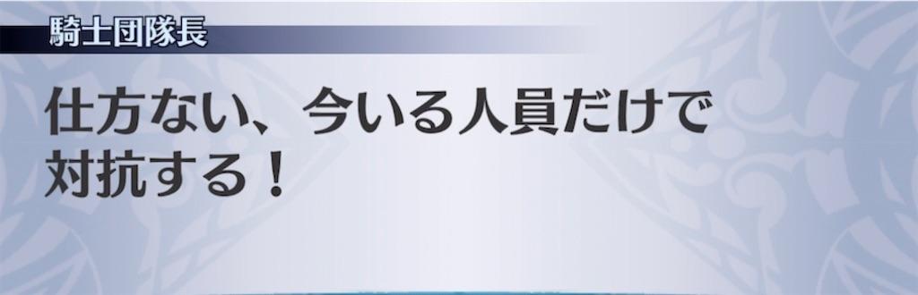 f:id:seisyuu:20210628194940j:plain