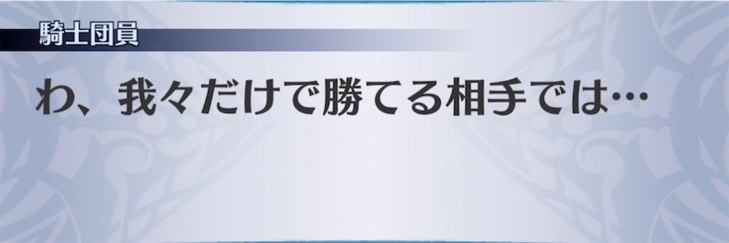 f:id:seisyuu:20210628194943j:plain