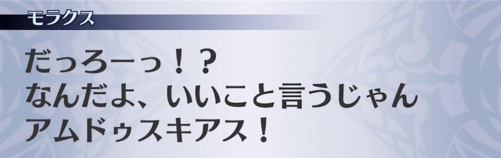 f:id:seisyuu:20210628195500j:plain