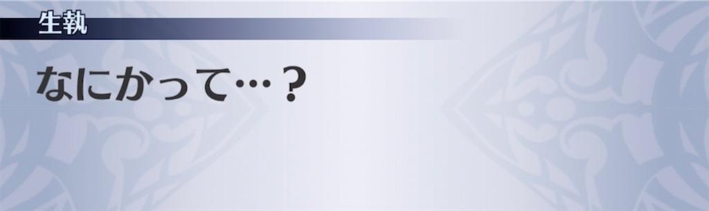 f:id:seisyuu:20210628195601j:plain
