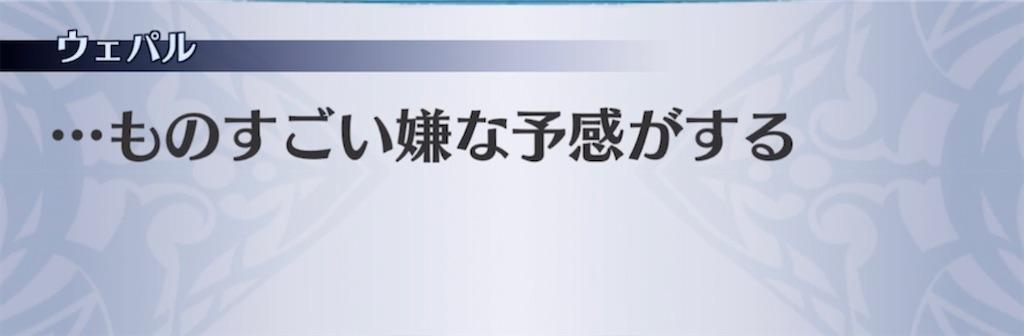 f:id:seisyuu:20210628235935j:plain