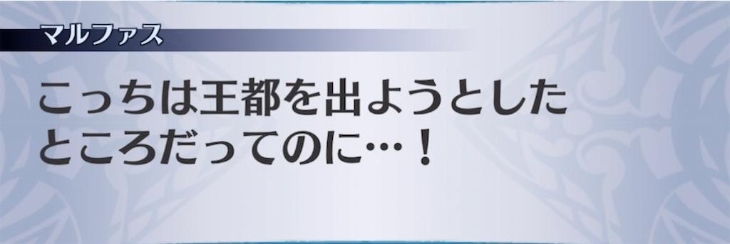 f:id:seisyuu:20210629000057j:plain