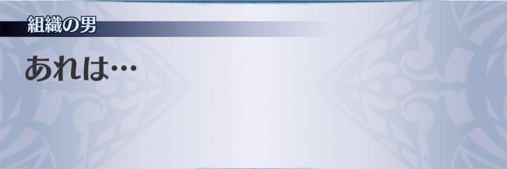f:id:seisyuu:20210629000106j:plain