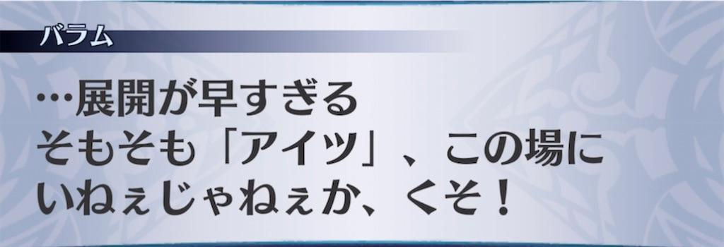 f:id:seisyuu:20210629000535j:plain