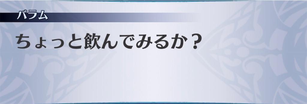 f:id:seisyuu:20210629000626j:plain