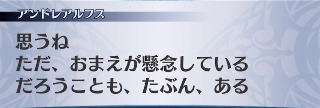 f:id:seisyuu:20210629000726j:plain