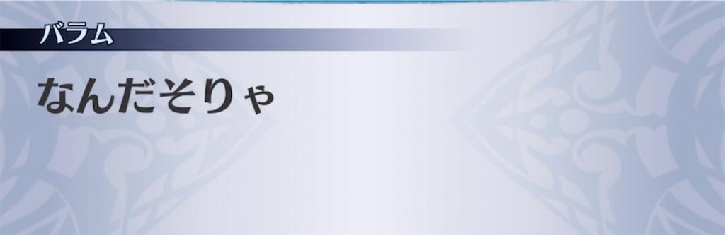 f:id:seisyuu:20210629000729j:plain