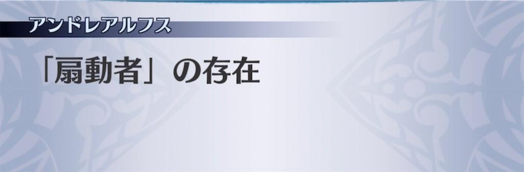 f:id:seisyuu:20210629000732j:plain