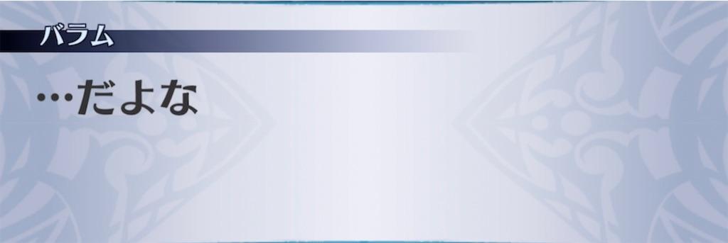 f:id:seisyuu:20210629000908j:plain