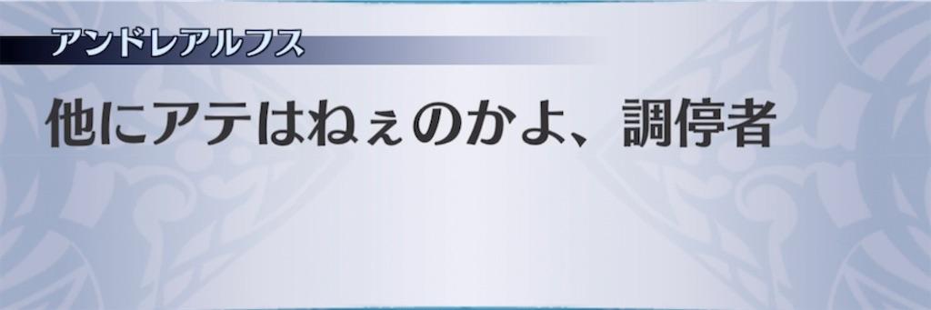 f:id:seisyuu:20210629000911j:plain
